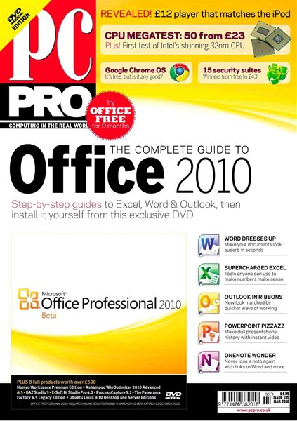 PC Pro March 2010