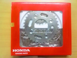 Ganti Gear Set Supra X 125